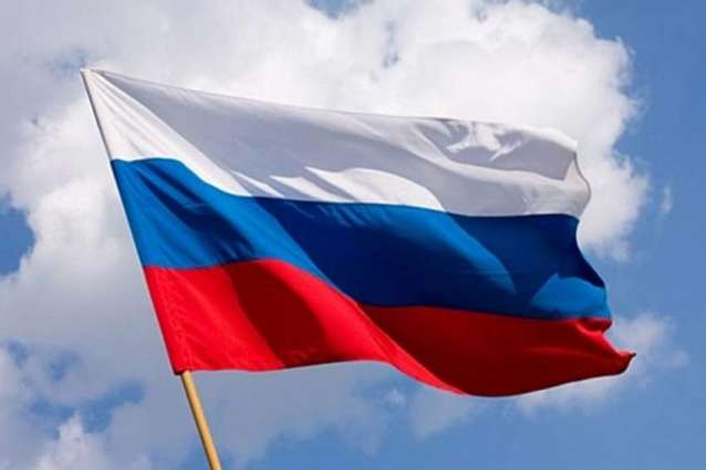 Russian National Wealth Fund Up $57.8Bln to $183.358Bln in 2020 - Finance Ministry