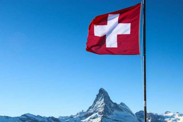 Swiss Gov't Extends COVID Restrictions Until End of Feb, Requires People to Work Remotely