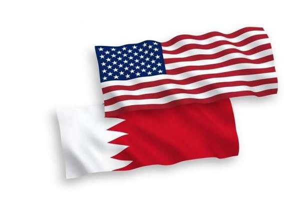 US, Bahrain Sign Memorandum to Establish Trade Zone - Commerce Dept.