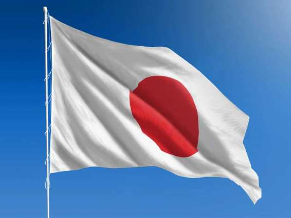 Japan suspends entry of all non-resident foreign nationals