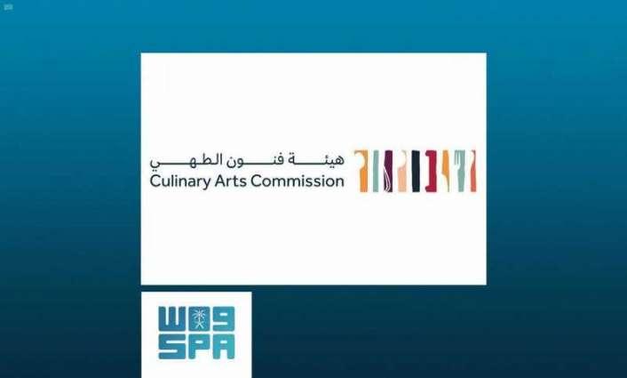 هيئة فنون الطهي و