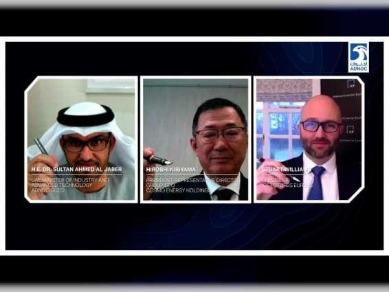 الإمارات واليابان تتفقان على التعاون في مجال وقود الأمونيا وتقنيات إعادة تدوير الكربون