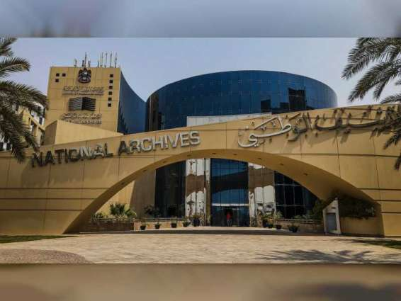 National Archives continue to showcase UAE history at Sheikh Zayed Festival