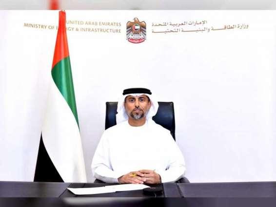 الإمارات تشارك في اجتماع دولي لبحث تطوير قطاع الطاقة وفرص التصدير