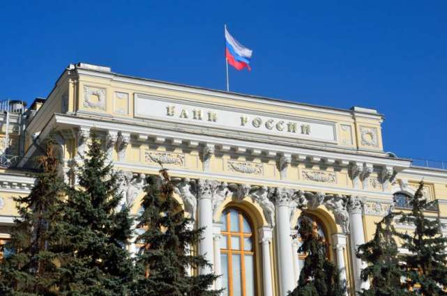 Russia's International Reserves Up $41.4Bln to $595.774Bln in 2020 - Central Bank