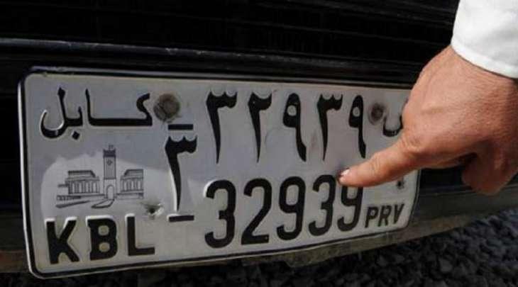أفغانستان تسحب الرقم 39 من لوحات السیارات فی البلاد بسبب الدعارة