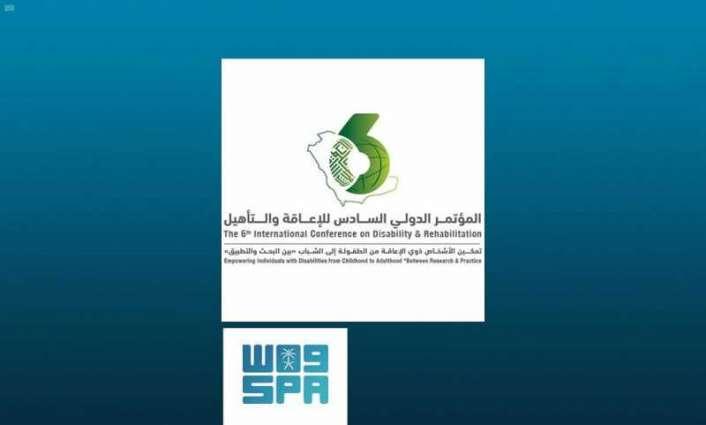 مركز الملك سلمان لأبحاث الإعاقة يعقد غداً مؤتمراً صحفياً للكشف عن فعاليات المؤتمر الدولي السادس للإعاقة والتأهيل