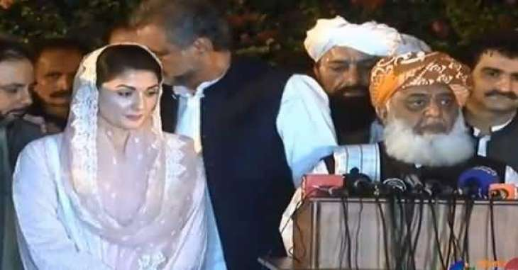 'All rallies will reach Islamabad by 1pm tomorrow,' says Fazl ur Rehman
