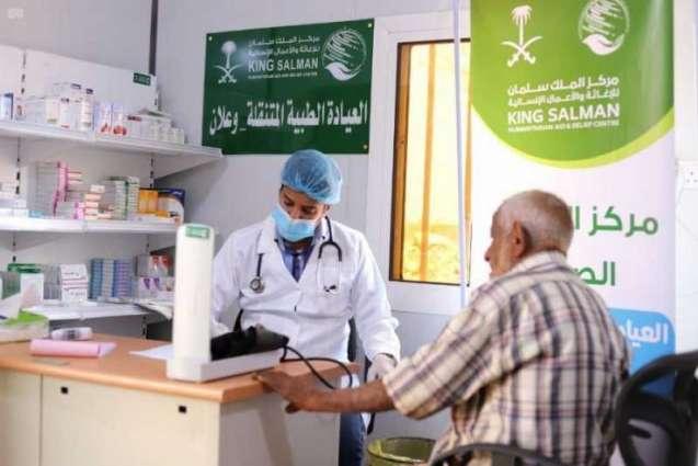 العيادات الطبية المتنقلة لمركز الملك سلمان للإغاثة في مخيم وعلان للنازحين تواصل تقديم خدماتها العلاجية