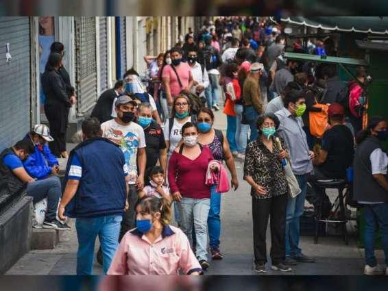 المكسيك تسجل أكثر من 8 آلاف إصابة جديدة بكورونا و544 وفاة