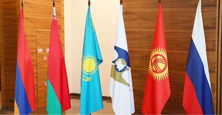 EAEU Intergov't Council to Convene Feb 5 in Almaty in Regular Format - Economic Commission
