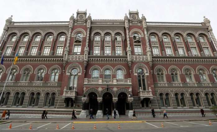 Ukraine's National Bank Notes Progress in Talks With IMF on Stand-By Arrangement