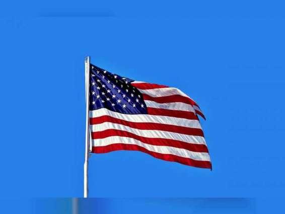 الولايات المتحدة تدين التفجير الإرهابي في بغداد
