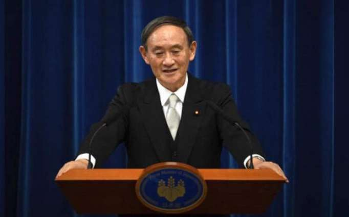 Japan Has No Intention to Join UN Nuclear Ban Treaty - Prime Minister