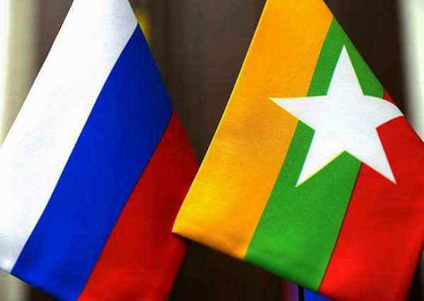 Russia, Myanmar Sign Bilateral Aviation Safety Agreement