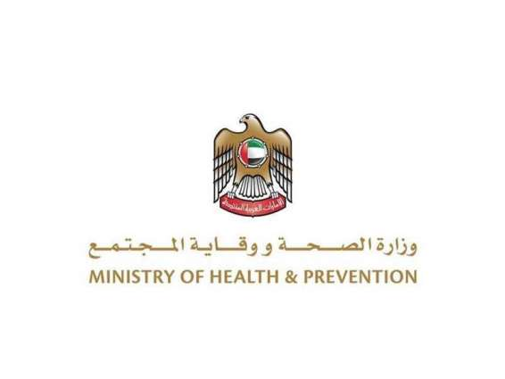 UAE announces 3,552 new COVID-19 cases, 3,945 recoveries, 10 deaths in last 24 hours