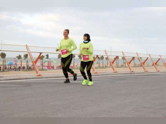 7th FBMA Ladies Run kicked off from Al Hudayriyat Beach