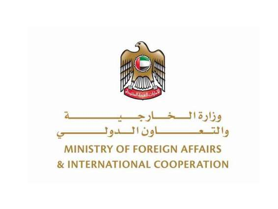 Ministry of Foreign Affairs responds to temporary Danish suspension of flights from UAE