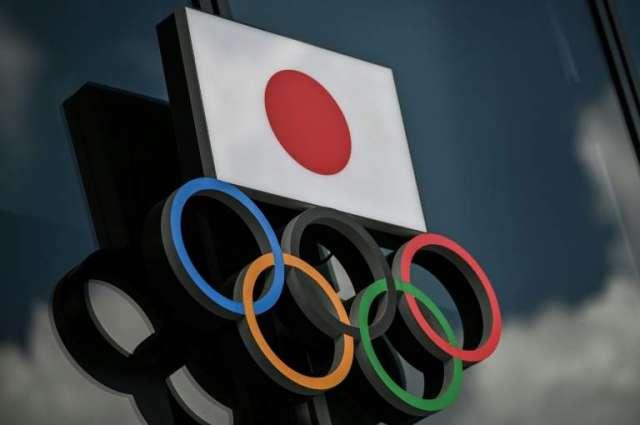 International Olympic Committee Prepares for Various Scenarios Ahead of Tokyo Olympics