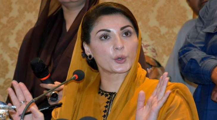 Maryam Nawaz lashes out at PTI govt after UN barred staffers from using PIA flights
