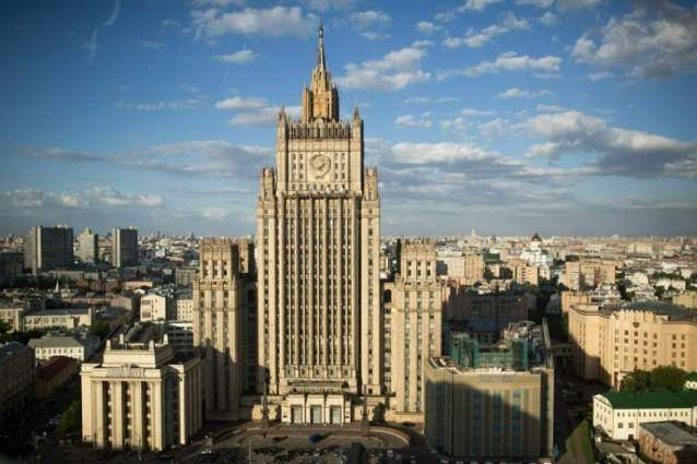 Russian Foreign Ministry Disputes Reuters Estimate of Moscow Protest Turnout