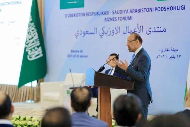 إقامة منتدى الاستثمار السعودي – الأوزبكي برعاية معالي وزير الاستثمار