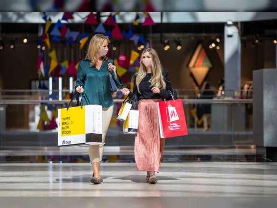 """""""دبي للتسوق"""" يقدم عروضا ترويجية كبرى في ختام فعالياته"""