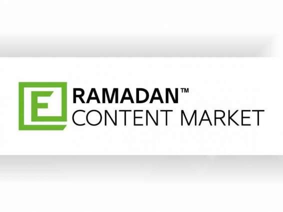 """""""سوق المحتوى الرمضاني الإلكتروني"""" يختتم أعماله افتراضيا"""