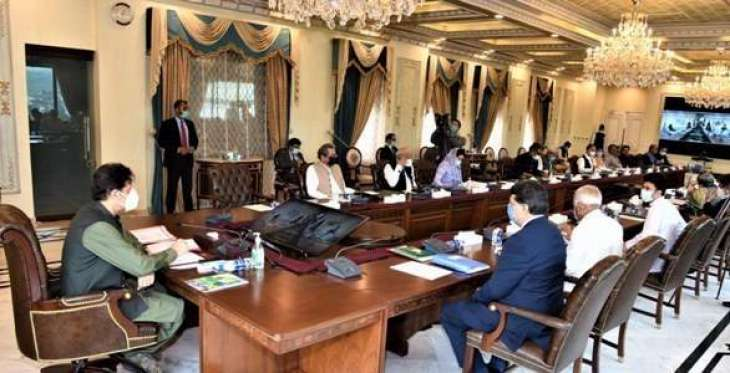Federal Cabinet approves inquiry into Broadsheet