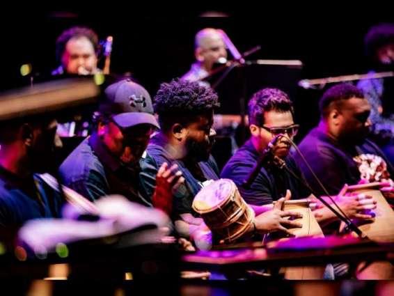 NYU Abu Dhabi's Arts Centre announces launch of 5th annual Barzakh Festival