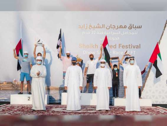 """الشراع """"داحس"""" يتوج بلقب مهرجان الشيخ زايد للشراع فئة 22 قدماً"""