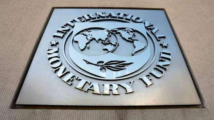 China's Success in Containing Pandemic Important for Quick Economic Recovery - IMF