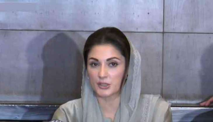 "Maryam Nawaz calls PTI govt as ""land grabber mafia"""