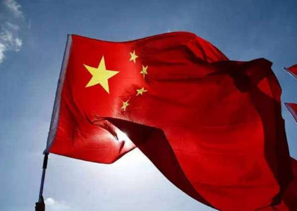 China Executes Former Top Finance Executive Over Corruption