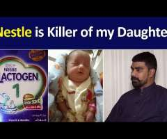 Nestle Pakistan is Killer of My Daughter Claimed a Helpless Father | FIR Against Nestle Lactogen