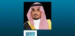 سمو نائب أمير منطقة نجران يهنئ القيادة بمناسبة نجاح العملية الجراحية لسمو ولي العهد