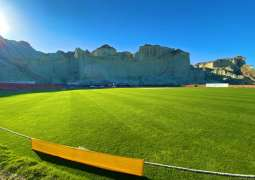 ICC expresses surprise over beautiful cricket ground in Gwadar
