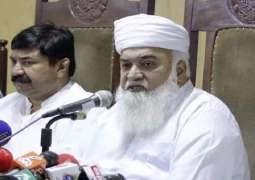 Nawaz Sharif should leave party leadership, demand PML-N's disgruntled leaders