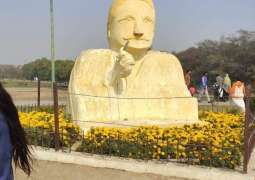 Punjab CM orders to remove statue of Allama Iqbal at Gulshan Iqbal's park