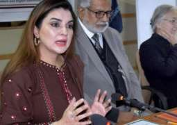 Kashmala Tariq says allegations against husband, son are baseless