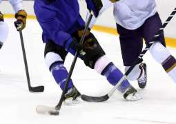 Latvia Becomes Sole Host of 2021 Ice Hockey World Championship - IIHF