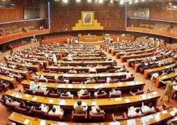 PTI announces candidates for Senate elections