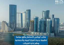 ADIO launches ESG policy to foster long-term, sustainable growth in Abu Dhabi