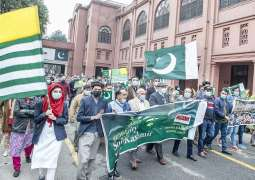 Kashmir Solidarity Day observed in all campuses of UVAS