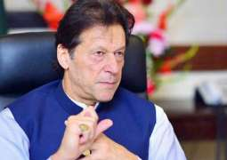 PM says govt to ensure provision of relief to common man