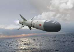 Turkey Successfully Tests Domestic Anti-Ship Missile in Black Sea - Defense Ministry