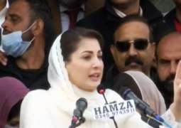 'Imran Khan is demanding money to step down,' says Maryam Nawaz