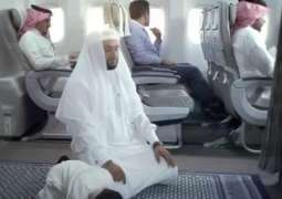 """Saudi Airline offers """"special prayer area"""" for passengers"""