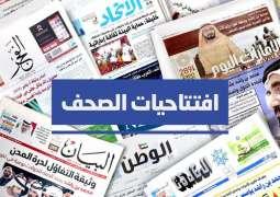 """""""الشأن العربي"""" يتصدر افتتاحيات صحف الإمارات"""