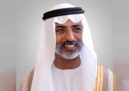 Nahyan bin Mubarak opens Forum for Promoting Human Fraternity in Governmental Work